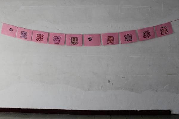最后是制作简笔画,写上对妈妈的祝福语