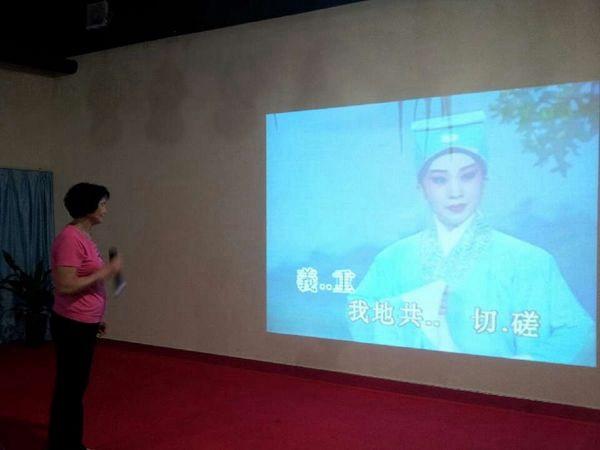 鬼怪主题曲曲谱-通讯员:莞城社区社工 陈桂鹏   虽然当时设备的伴奏并不那么流畅,但